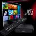 MAG250 или MAG254 - приемник за IPTV - телевизия през Интернет